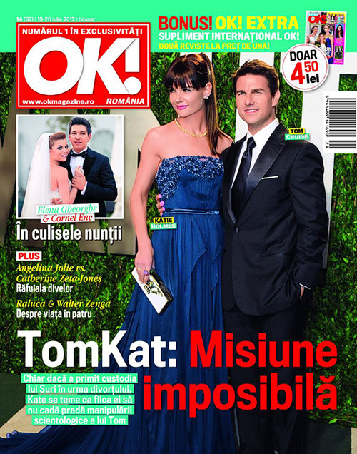 Nunta Elena Gheorghe si Cornel Ene (3)