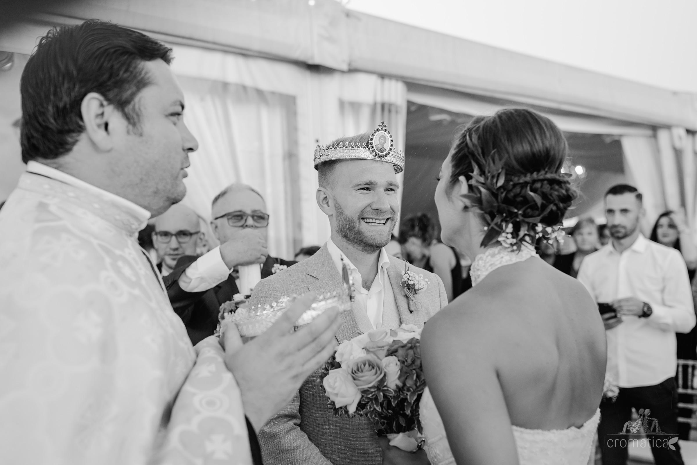 georgiana robert fotografii nunta casa vlasia 049